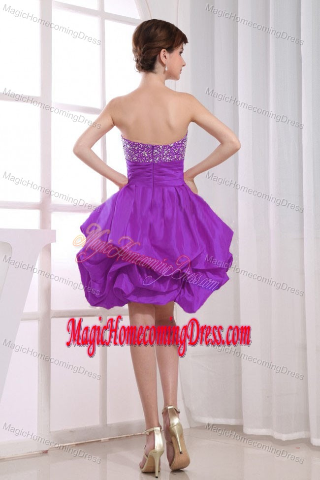 Pick Ups Strapless Purple Homecoming Dress in Grande Prairie Alberta
