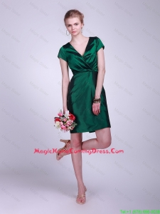 Gorgeous V Neck Short Sleeves Homecoming Gowns in Hunter Green