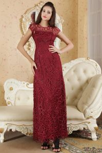 Mature Burgundy Long Evening Homecoming Dress with Cap Sleeves